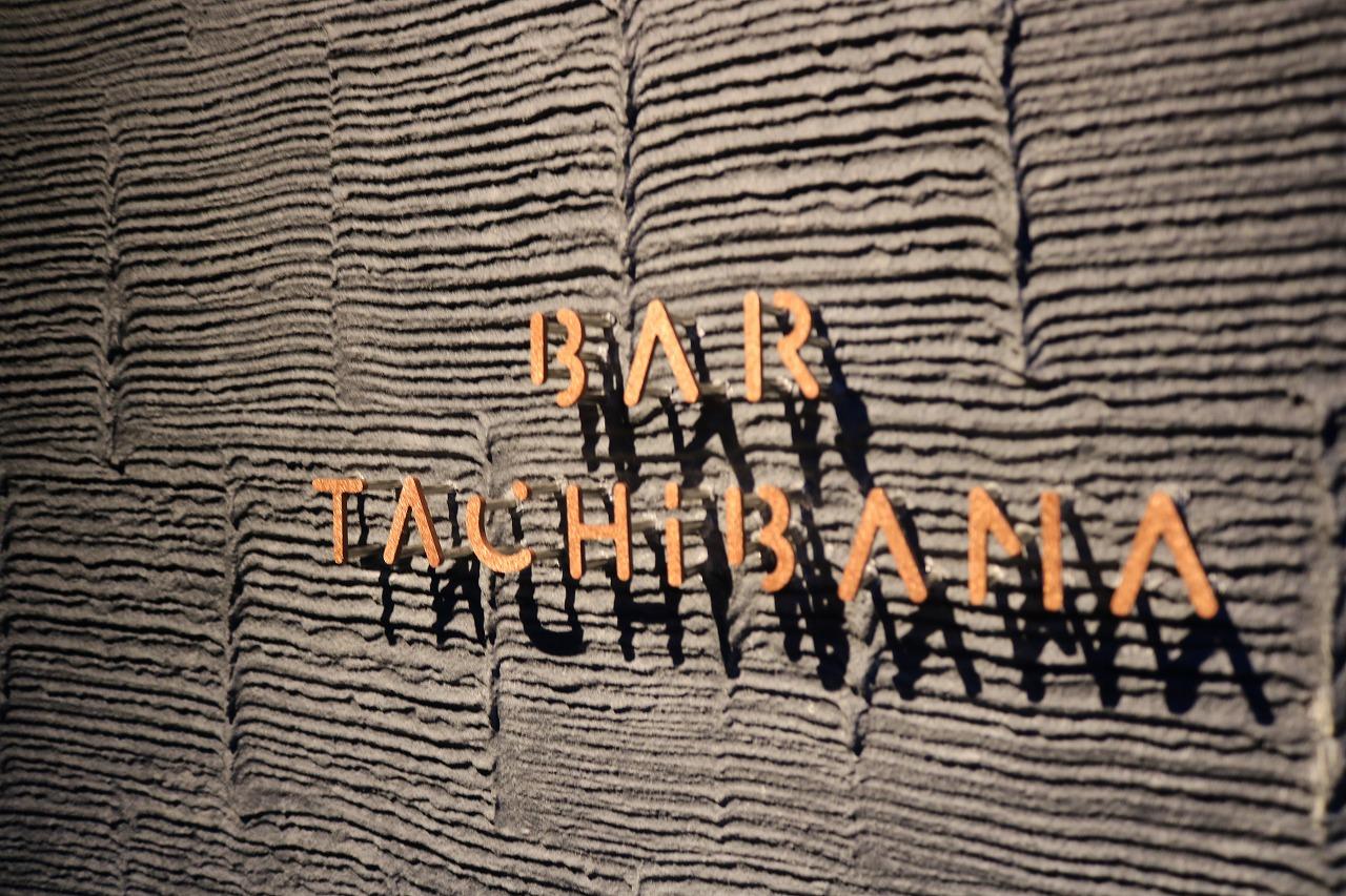 Bar橘 外観